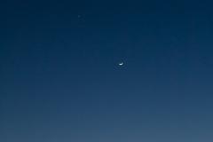 Planets set over Tokyo